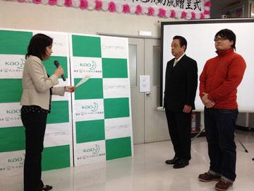 メイン助成10万円を受賞された、チャイルドラインとちぎ、那須高原自然学校のお二人。
