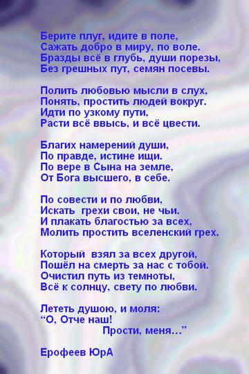 http://my.mail.ru/mail/yas.plyus/photo_votes#photo=/mail/yas.plyus/8091/8112