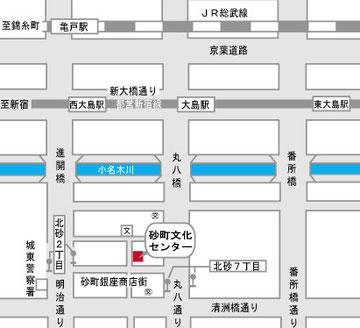 江東区砂町文化センター