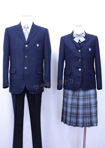 北海道石狩南高等学校 男女制服