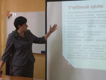 Коблашова Е.В. МБОУ «Гимназия «Планета Детства». Учитель информатики.