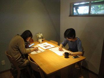 東川 事務所 モトクラシー