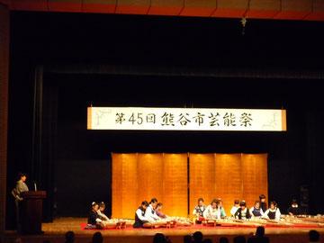 伝統文化子ども教室参加生徒平成22年11月7日(日)