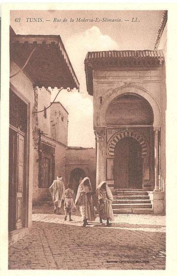 rue de la Medersa Esslimania