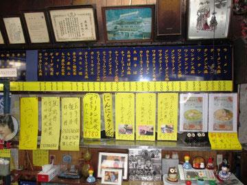 メニューは、壁に貼付されたメニュー札から選ぶ。
