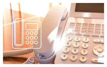 お問い合わせ専用電話|相続税の節税に強い「新潟駅南 相続手続き代行プラザ」