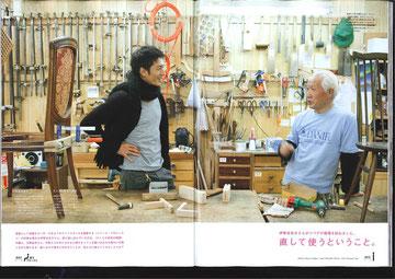 2011年2月 雑誌BRUTUS 俳優:伊勢谷さん来社