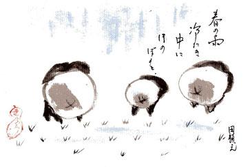 2012-3-10 上野