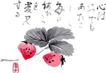 2011-5-15 大橋さん