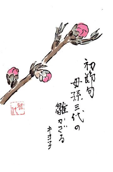 2012-3-2雅代の絵に亡き母の句を重ねました