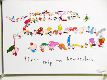 tour of Newzealand