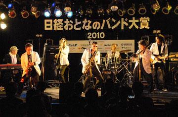 The Sapporo Funk Organization