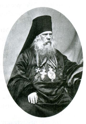 Первый якутский епископ Дионисий
