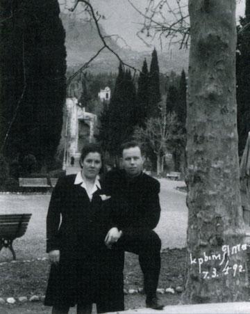 Марков А.И. с женой. 1949 г.