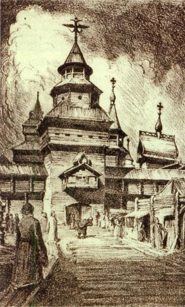 Старый Иркутск, Сергиевская башня. Худ. Б. Лебединский