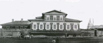 Дом Н.И. Кондакова в Якутске