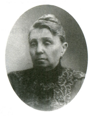 Анна Ивановна Громова