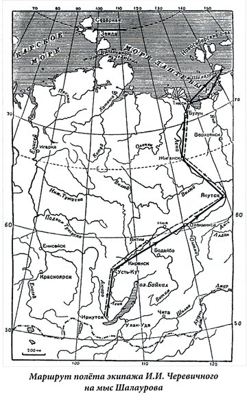 Карта маршрута И.И. Черевичного