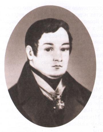 Фигурин Алексей Евдокимович