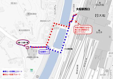 大船駅西口1番バス乗り場map