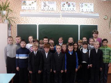4А класс Классный руководитель Веретенникова Лидия Германовна