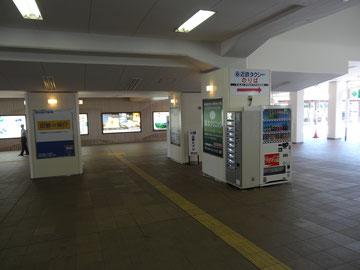 南出口は、タクシー乗り場の方です。