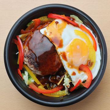 鳥益のロコモコ丼(デミソース)(鳥益 牛肉100%ハンバーグ使用)