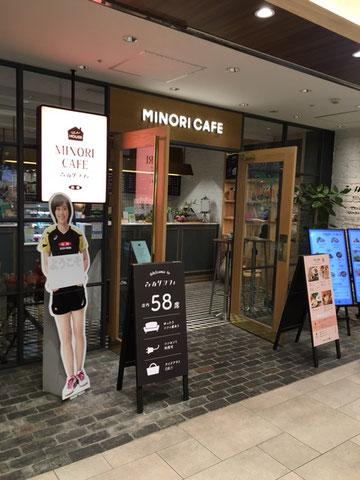 東北6県の実りを堪能できるみのりカフェ
