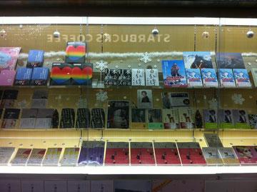 いま訪れたい書店ナンバーワン、札幌弘栄堂書店パセオ西店。