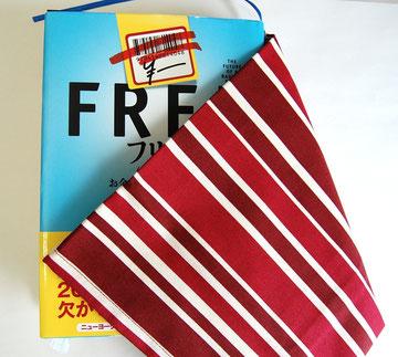 フリーサイズブックカバーならこんなに分厚いハードカバーの本だって対応します