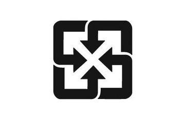 De reciclaje de Taiwan logotipo Por lo sabes?
