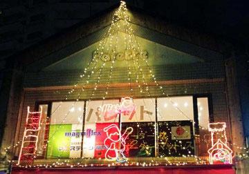 パレットにクリスマス・イルミネーションを飾りました!オーダー枕・マニフレックスとベッド・輸入雑貨のパレット