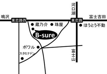 富士 河口湖の美容室&ネイルサロン B-sure 美容院 ヘアサロン 富士吉田 鳴沢 富士 河口湖 23