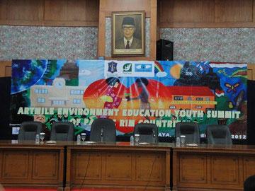 ユースサミットが開催されたスラバヤ市公館大ホール