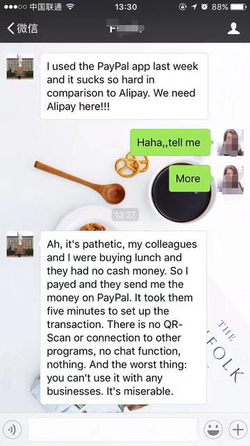 Alipay Example