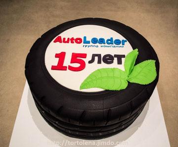 Торт Автолидер. Вес 12 кг.