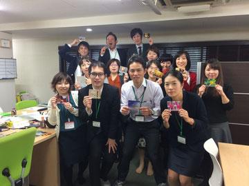 多くの企業で活用されるツールによるコミュニケーション研修を行う福岡のトイカケル