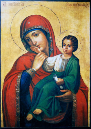 Ватопедська ікона Божої Матері «Відрада» або «Утіха»