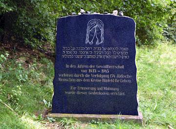 Gedenkstein auf dem jüd. Friedhof in Burghaun