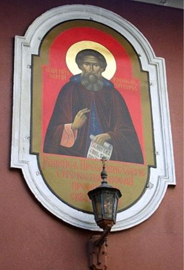 Der heilige Sergej von Rodonesch. Fresco- Medallion am Institut St. Serge in Paris