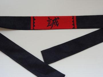 鉢巻- HACHIMAKI