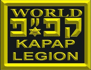 www.worldlegionkravmaga.jimdo.com