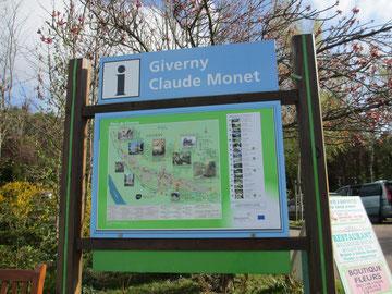 ジベルニーにあるモネの庭園