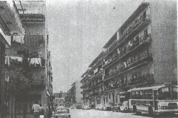 Calle Virgen de Iciar años 70 (a la altura de la calle mayor)