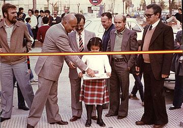 Inauguración Alcalde José Aranda