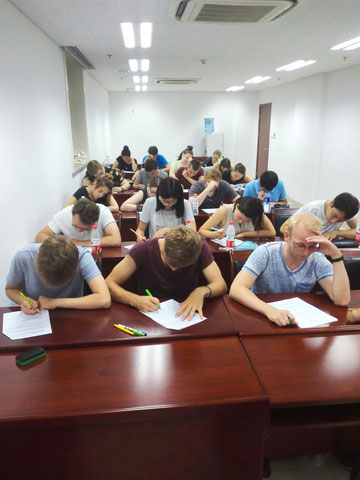Exam in Classical Chinese