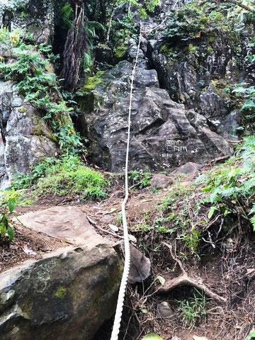 Hiking Raemaru, Raemaru mountain climb,