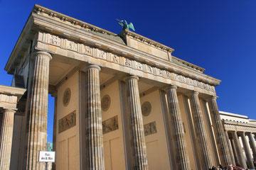Der Platz des 18. März vor dem Brandenburger Tor