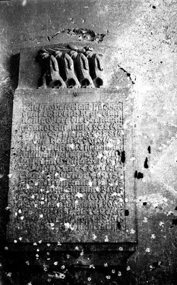 1947 г. немецкий памятник.