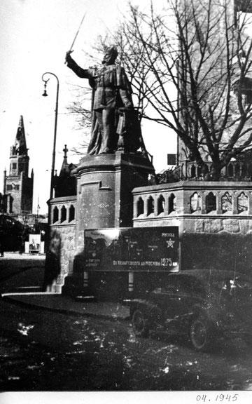 1945 г май пам Вильгельму I